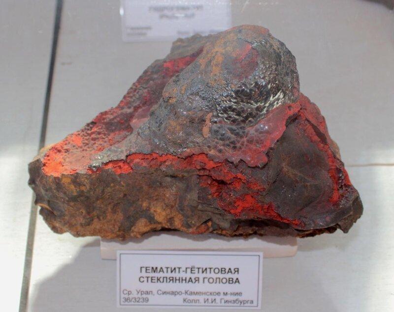Гематит-гётитовая стеклянная голова