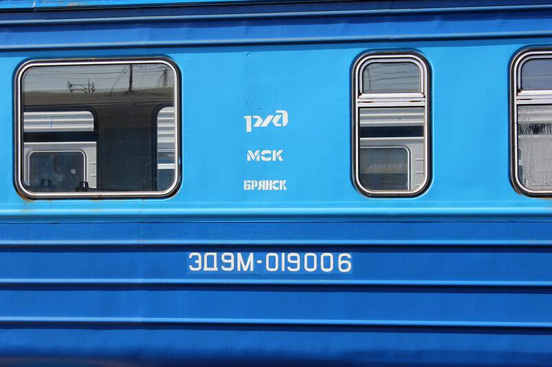 ЭД9М-019006