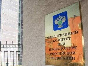 Следственные органы сообщают: депутата Думы Владивостока действительно похитили