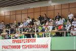 """Кубок московской области по каратэ """"Чтобы поснили..."""" 2013"""