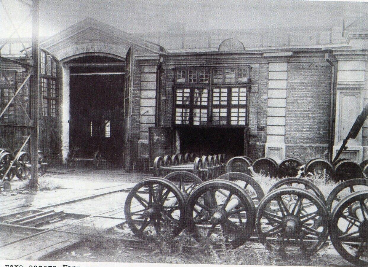 Завод Гартмана. В цехе завода