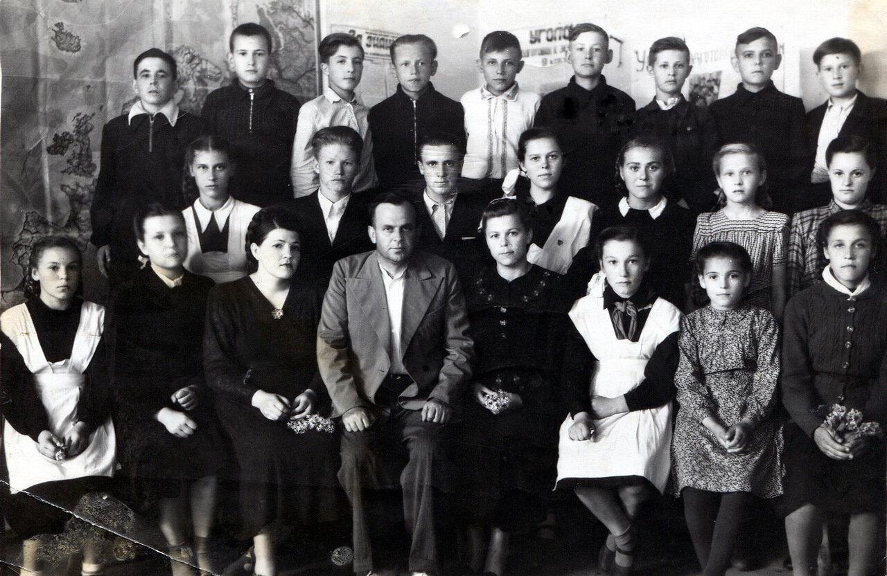 1952. 7 класс, 39-я школа