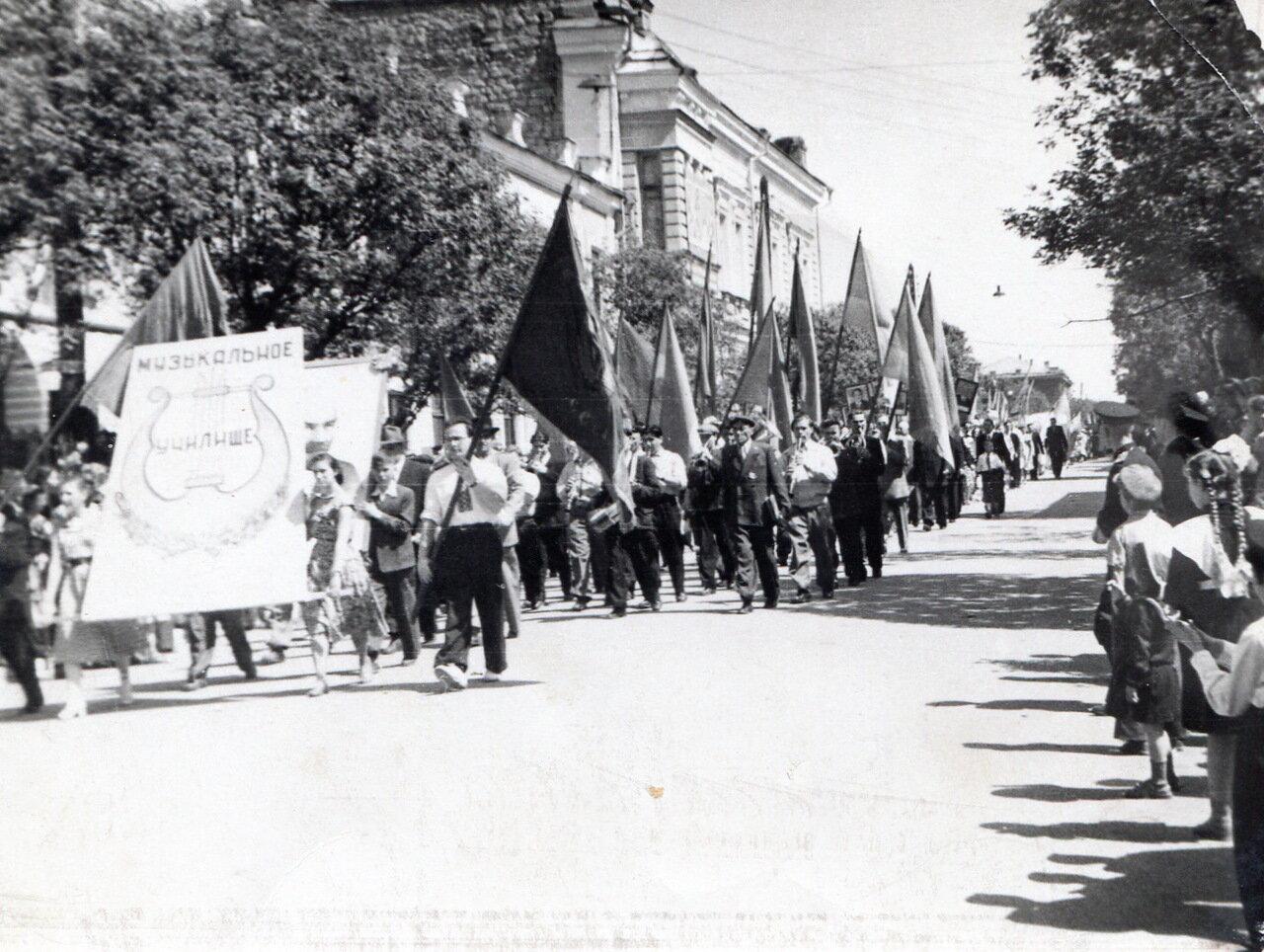 1970-е. Первомайская демонстрация