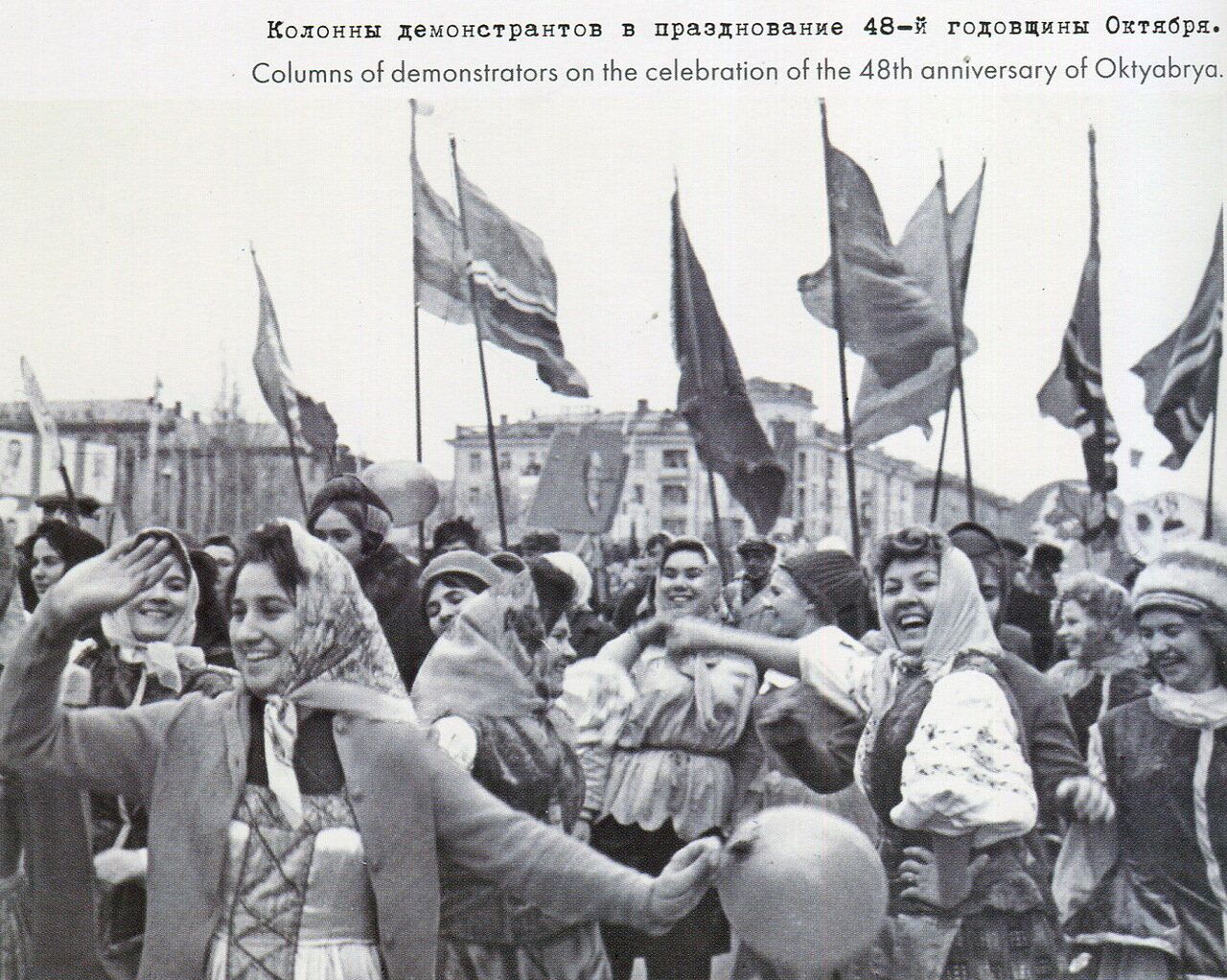 1965. Колонны демонстрантов в празднование 48-й годовщины Октября