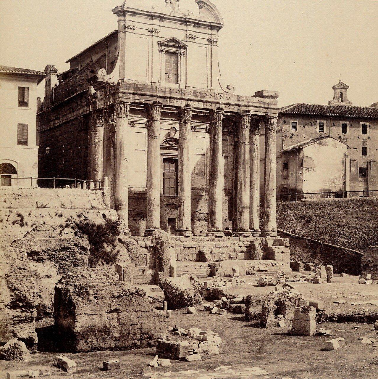 Храм Антонина и Фаустины