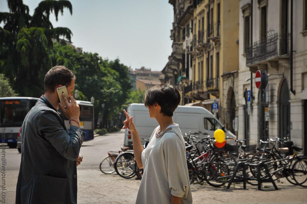 Italy-people-(44).jpg