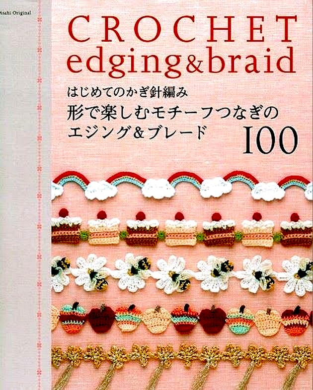 Crochet edging & braid (II)