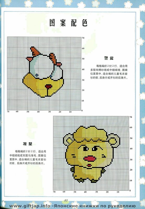 свой цитатник или сообщество!  368 детских мини-схем.  Китайская книга вышивок крестом.  Прочитать целикомВ.