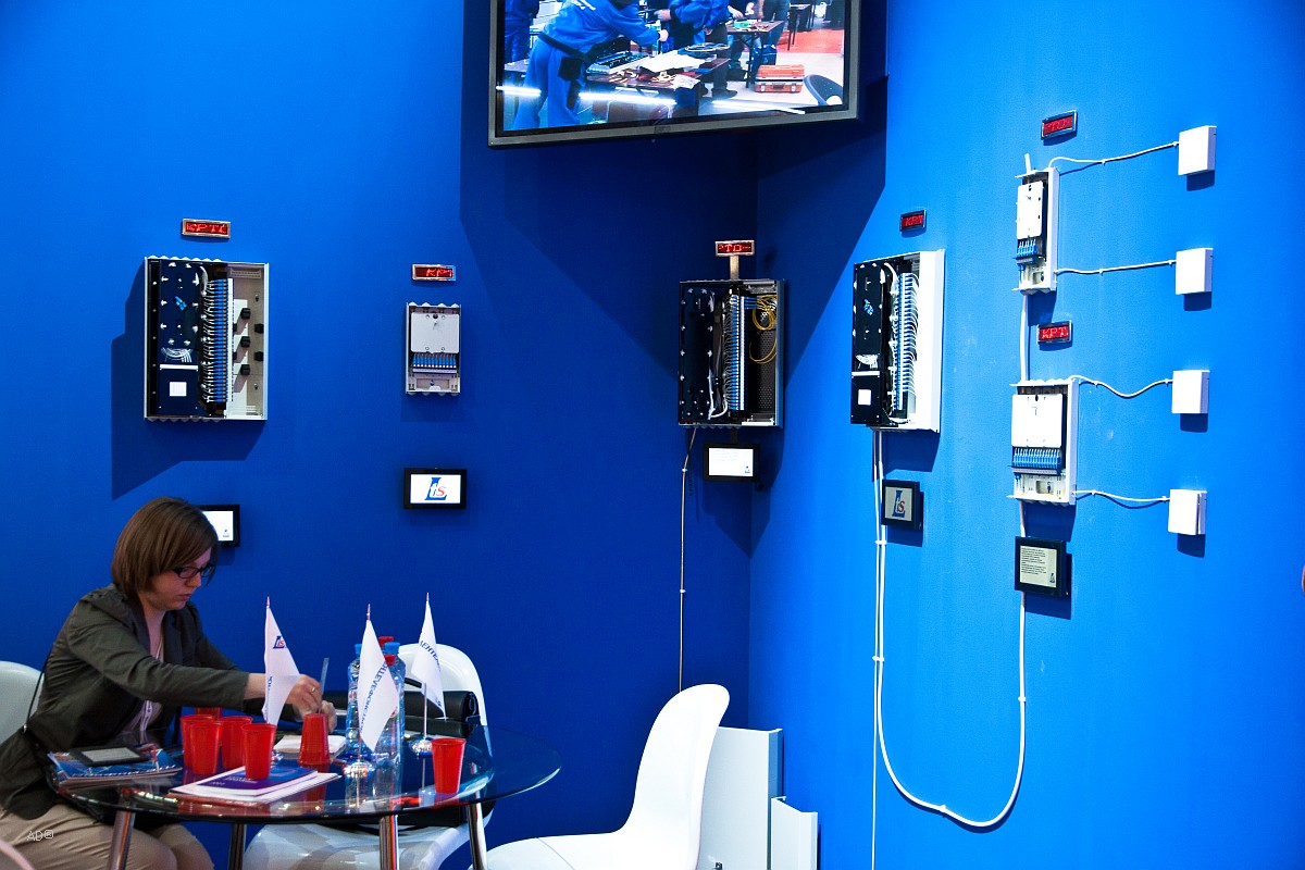 Связь-Экспоком 2011