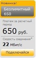 0_5747d_97383400_M.jpg