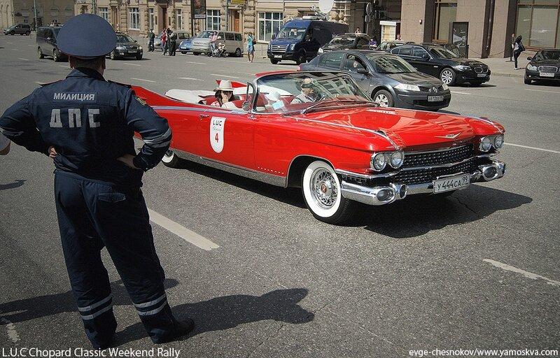 Весна. L.U.C Chopard  Classic Rally. 22.05.11.030а...jpg