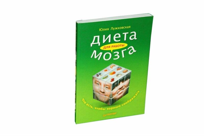 диетологи россии ксения
