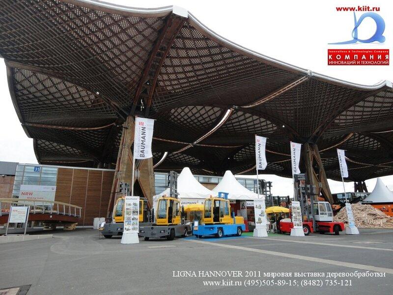 На выставке LIGNA HANNOVER 2011 погрузчики BAUMANN на первом месте