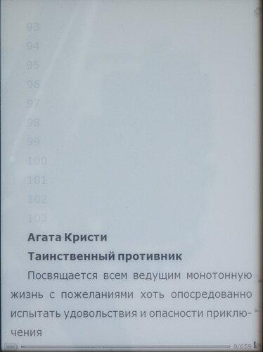 teXet TB-306