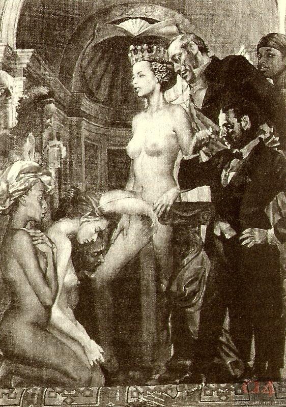 Порно фильм азазелло
