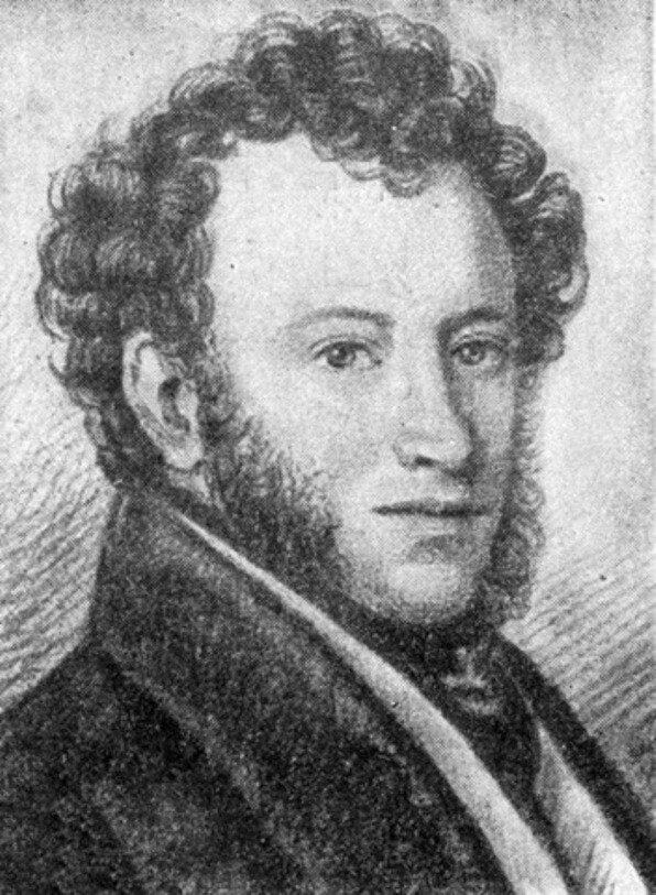 Вивьен де Шатобрен. Пушкин А.С.(1826-1827)