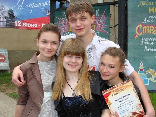Выпускники Максатихинской школы № 1