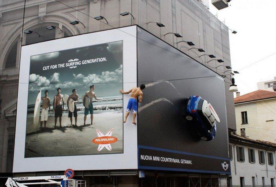 веселая реклама