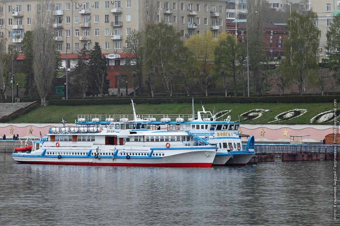Саратов. «ОМ-164» и «Волга-1»