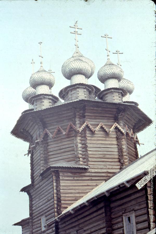 Остров Кижи. Спасо-Кижский погост. Церковь Покрова Богородицы 1985 год