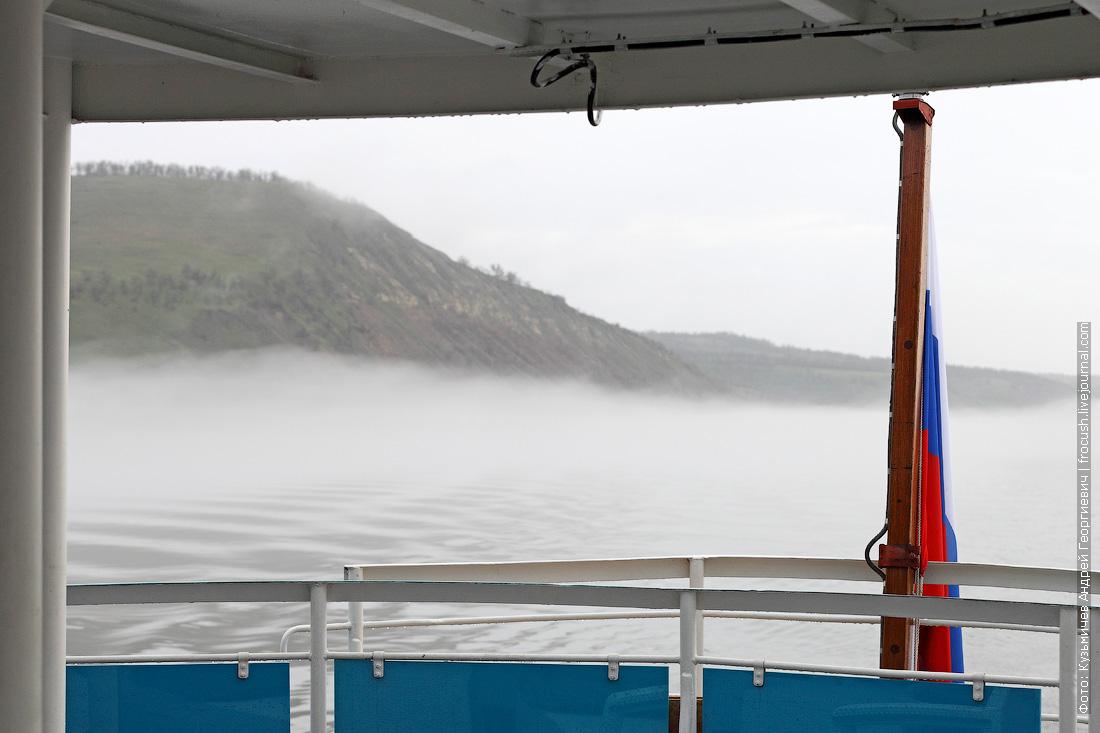 туман на берегу Волги