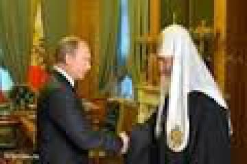 Глава РПЦ Кирилл определил небесного покровителя для Следственного комитета РФ