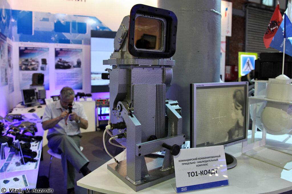 TVM2012ch3p1photo045.jpg
