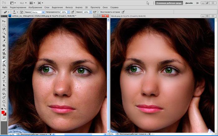 убираем блеск кожи в photoshop
