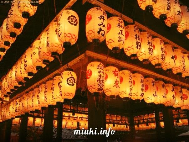 Японские бумажные фонарики