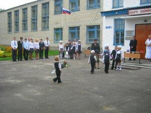 Рябчинская школа. 1 сентября 2011год.