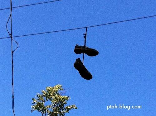 бокситогорск, ботинки