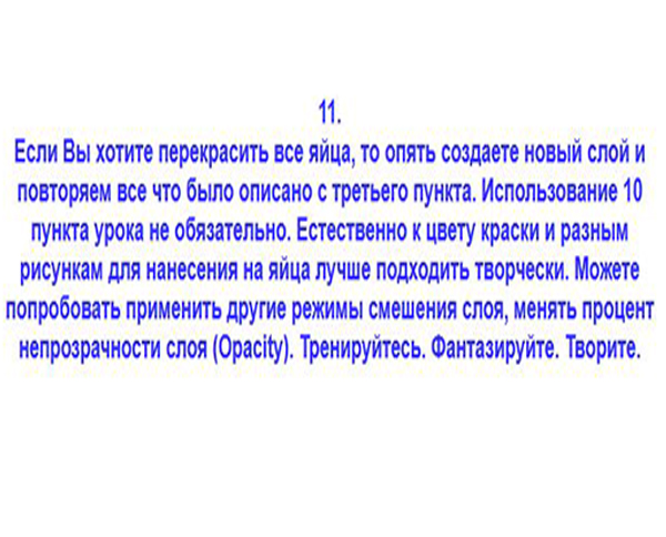 https://img-fotki.yandex.ru/get/4706/231007242.e/0_113889_31001abc_orig