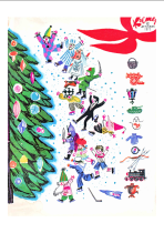 Костер 1971 № 12