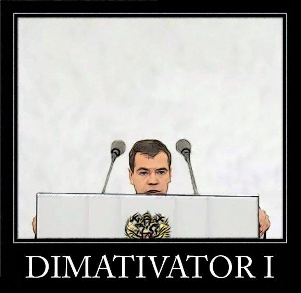 Демотиваторов поднакопилось