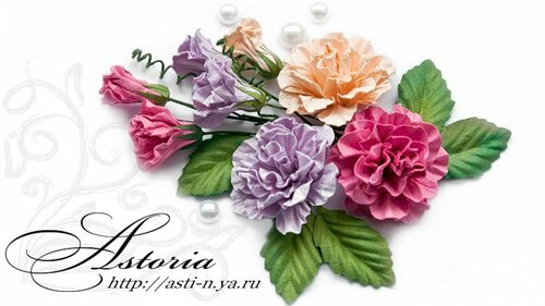 Бумажные цветы ASTORIA