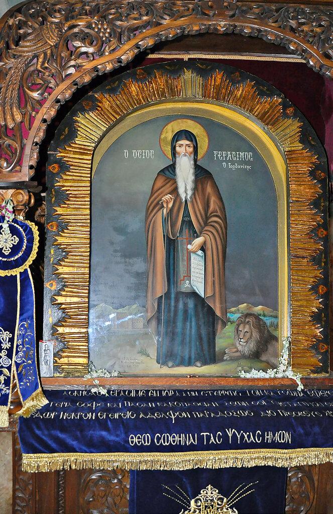 Храмовая икона св.Герасима