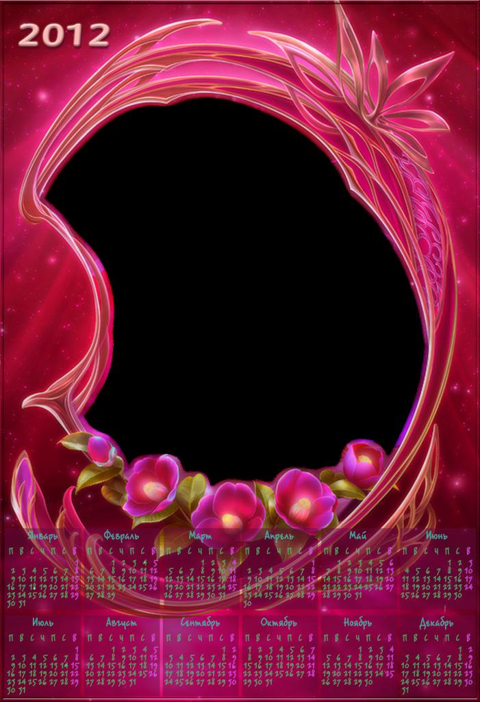 http://img-fotki.yandex.ru/get/4706/41771327.1d9/0_62792_323696d5_orig.png