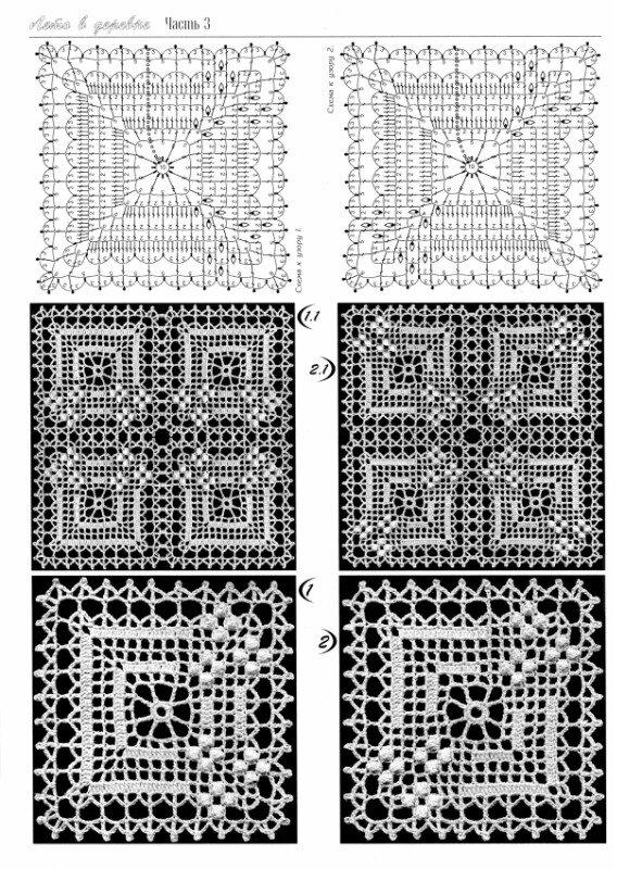 Часть 35.  Кружевные кокетки (крючок).  Узоры для вязания шалей и... новое: ажурные квадраты крючком.