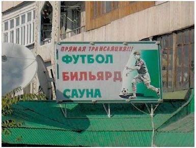 prikoly_shutki-022(dlp.by).jpg
