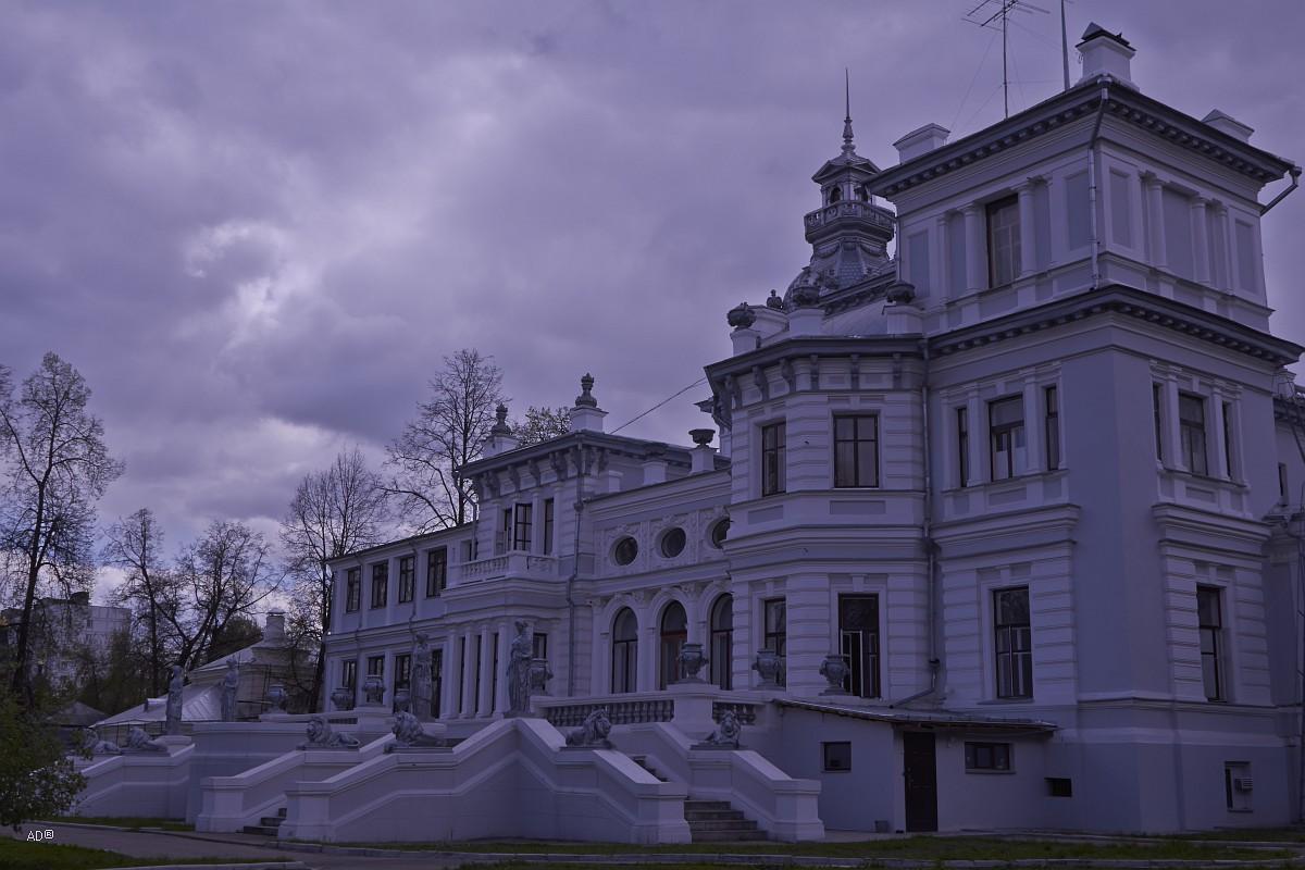 Московские усадьбы - Грачевка