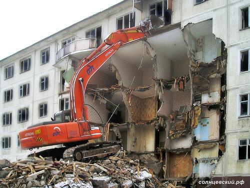 Снос домов на Солнцевском проспекте