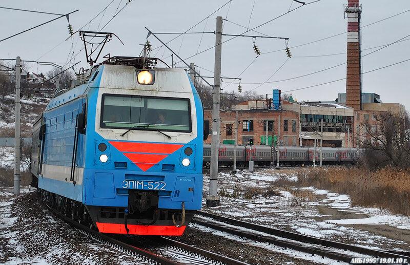 ЭП1М-522. предыдущая.