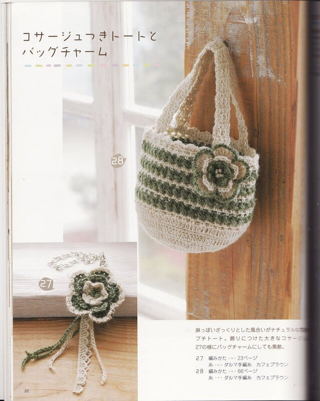 Crochet Gifts Magazine : ... : Unique gifts: cute purse, free crochet pattern, crochet magazine
