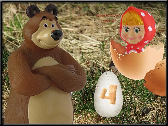 Маша и Медведь. Пасхальные подарочки.