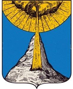 герб славного населённого пункта