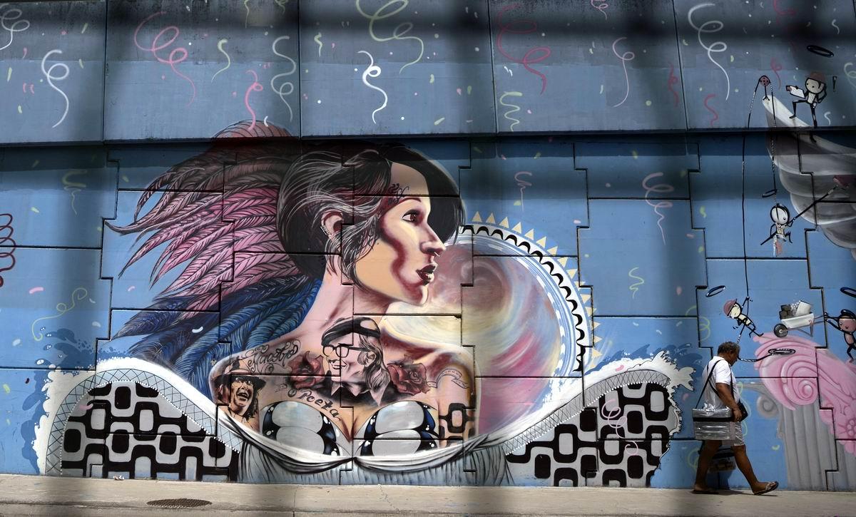 За ширмой у прекрасной незнакомки: Настенные украшения метро в бразильском Рио
