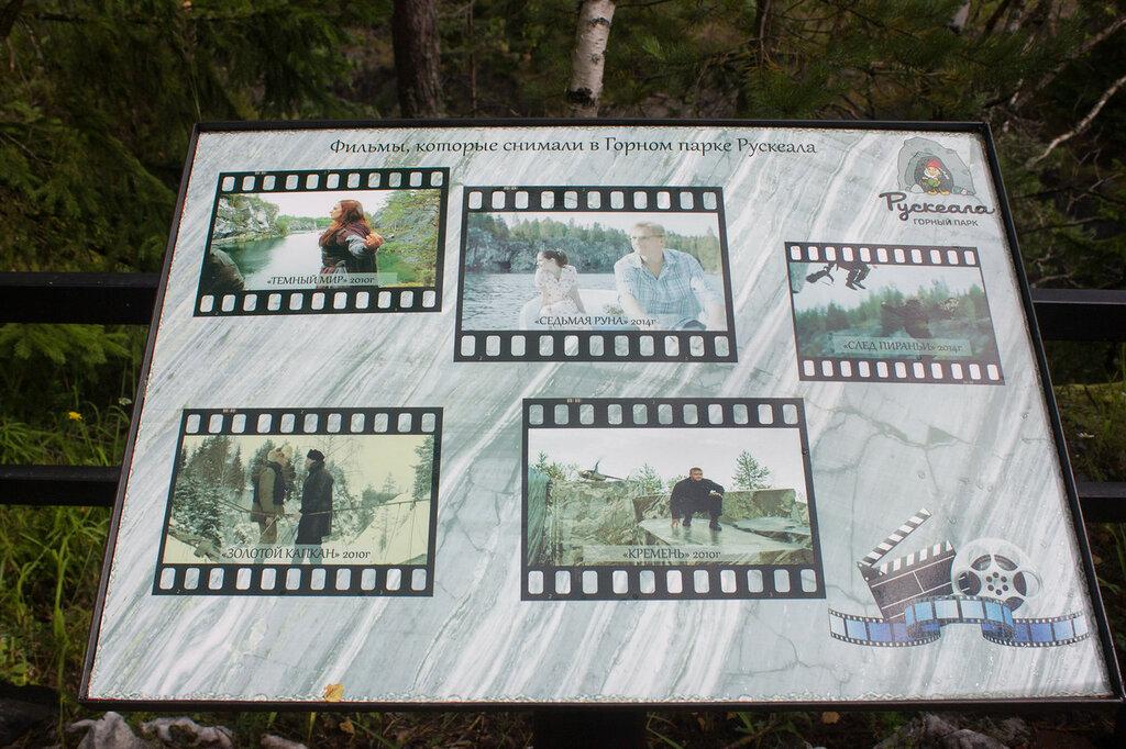 Рускеала парк.. (91).jpg