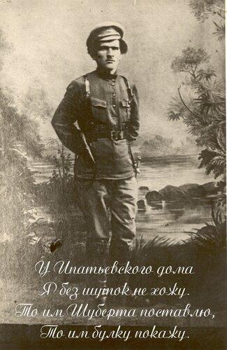 Пётр Захарович Ермаков