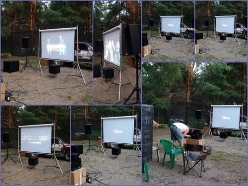 Кинотеатр 3D на берегу реки