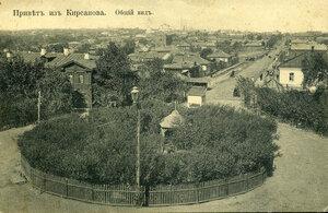 Привокзальная площадь и  Михайловская улица